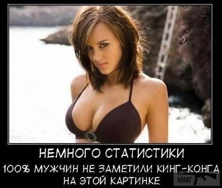 20785 - Красивые женщины