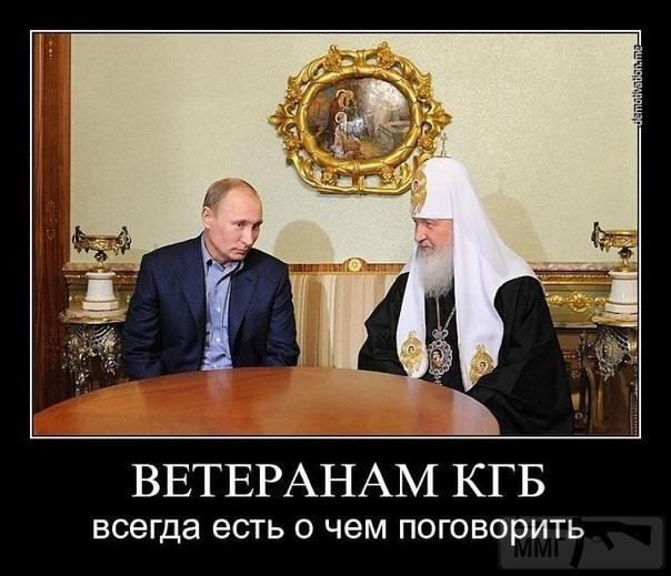 20923 - А в России чудеса!