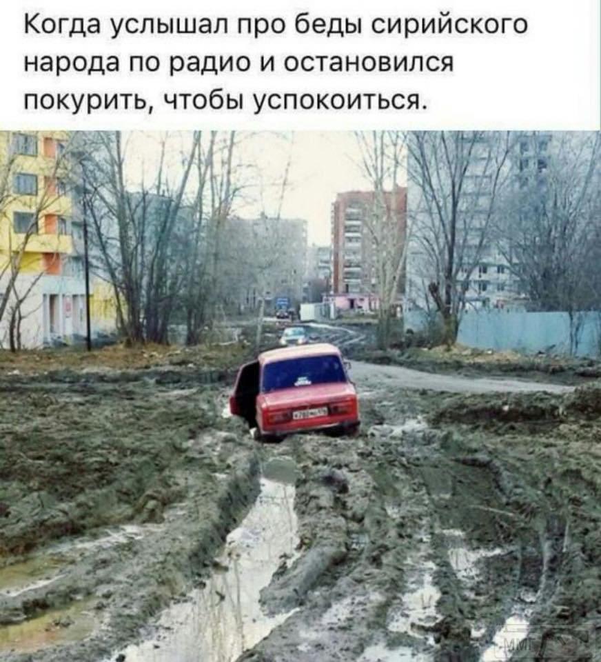 20924 - А в России чудеса!