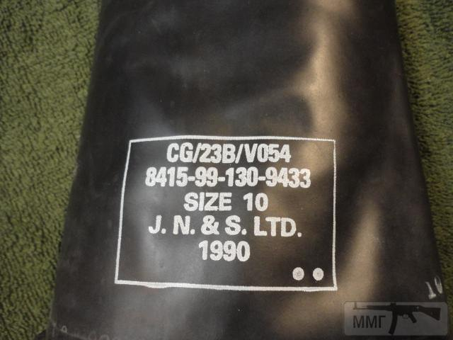 20948 - Резиновые перчатки армии Великобритании.Размеры 8,9,10,11. (цена 38 грн.пара)