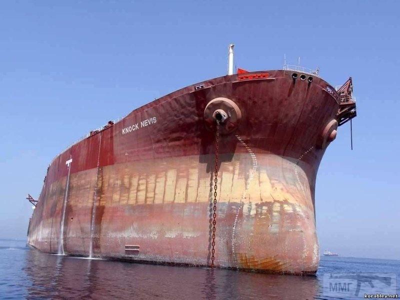 20950 - Корабли – уроды.