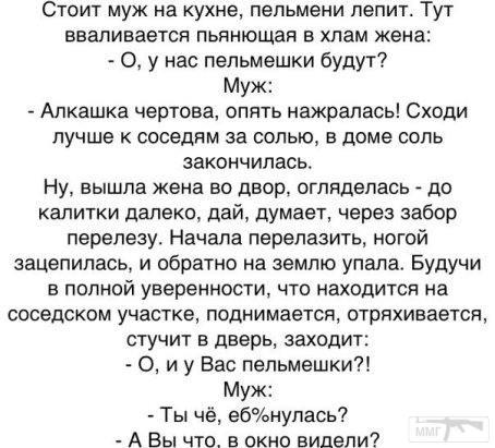 20966 - Пить или не пить? - пятничная алкогольная тема )))