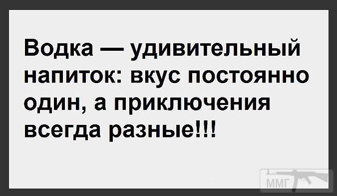 20967 - Пить или не пить? - пятничная алкогольная тема )))
