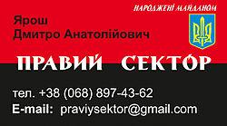 2098 - Командование ДНР представило украинский ударный беспилотник Supervisor SM 2, сбитый над Макеевкой