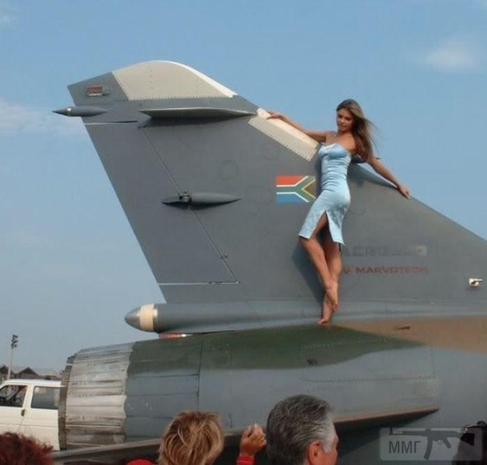 20983 - Первым делом, первым делом самолеты...