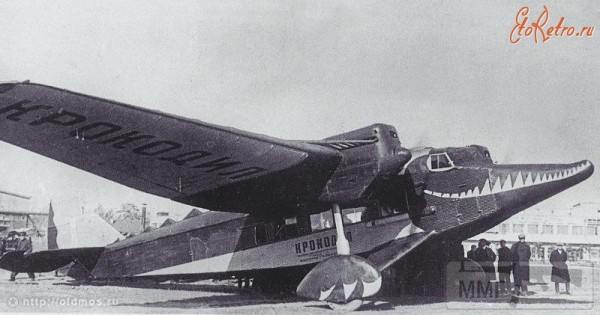 20984 - Первым делом, первым делом самолеты...