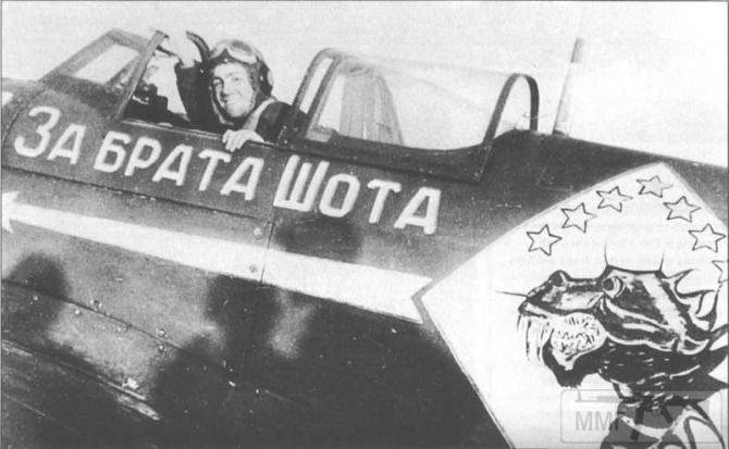 20985 - Первым делом, первым делом самолеты...