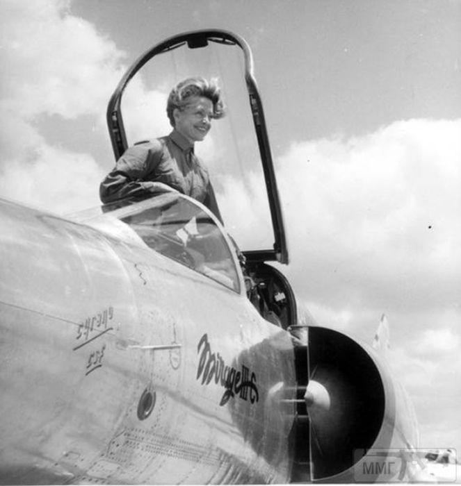 20986 - Первым делом, первым делом самолеты...