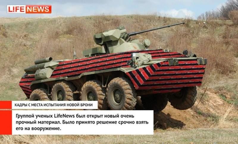 2099 - Командование ДНР представило украинский ударный беспилотник Supervisor SM 2, сбитый над Макеевкой
