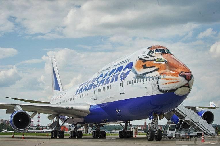 20994 - Первым делом, первым делом самолеты...