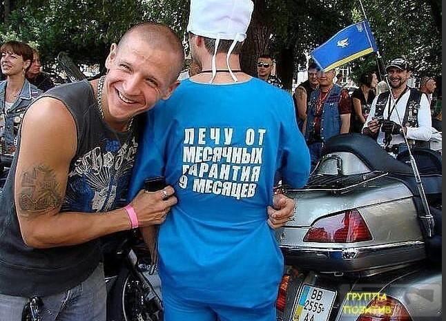 21001 - А в России чудеса!