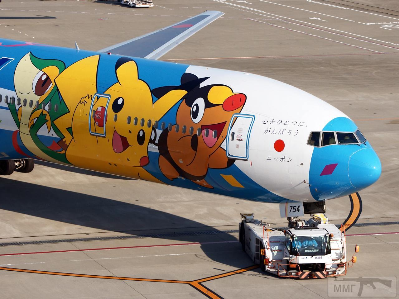 21002 - Первым делом, первым делом самолеты...