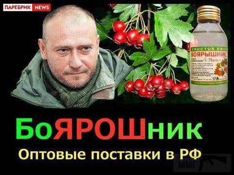 2104 - Командование ДНР представило украинский ударный беспилотник Supervisor SM 2, сбитый над Макеевкой
