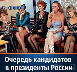 21079 - А в России чудеса!
