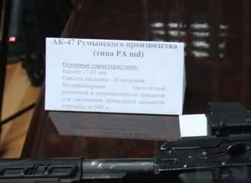 2109 - Командование ДНР представило украинский ударный беспилотник Supervisor SM 2, сбитый над Макеевкой