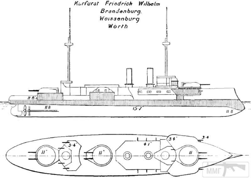 21242 - Германский флот 1914-1945