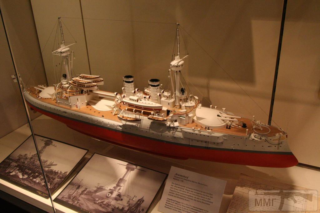 21243 - Германский флот 1914-1945