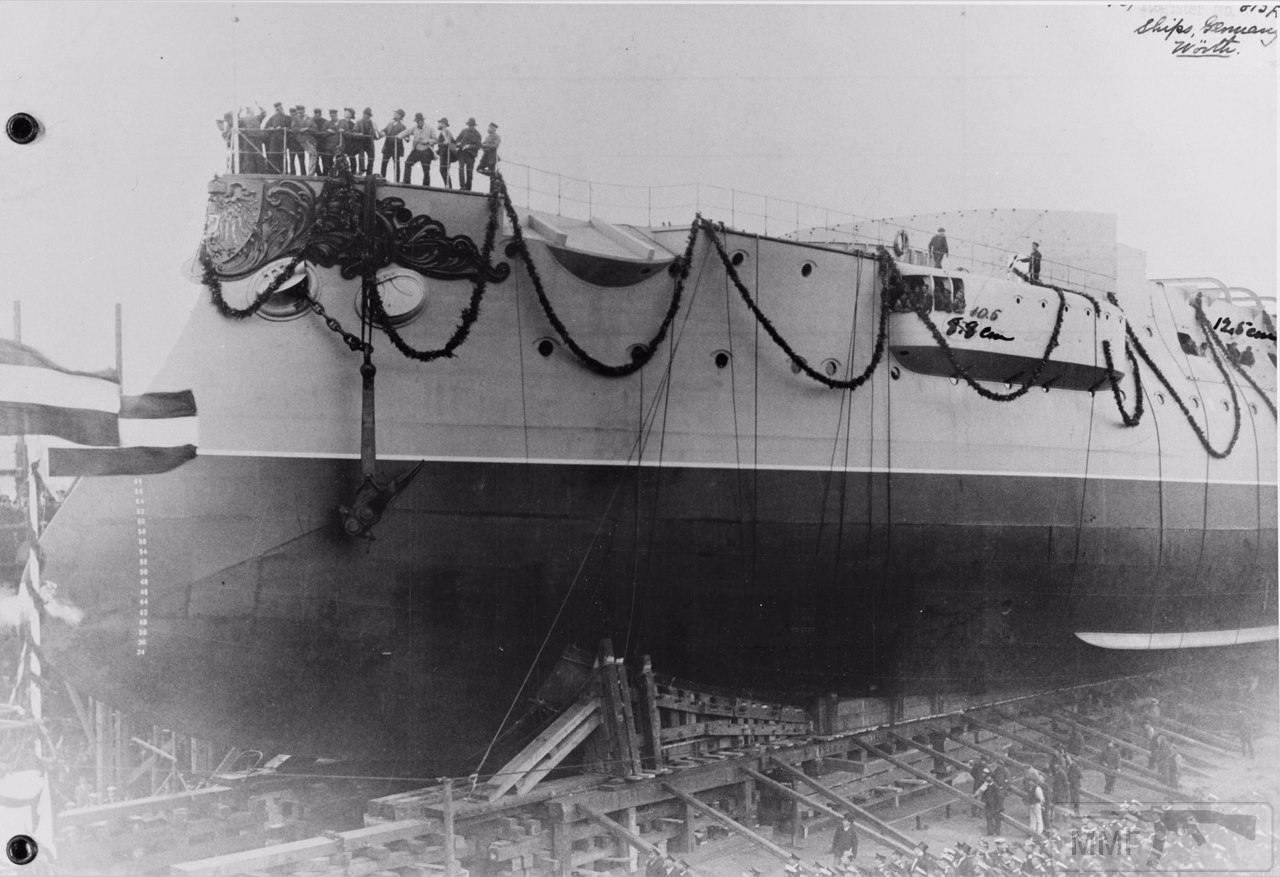 21244 - Германский флот 1914-1945