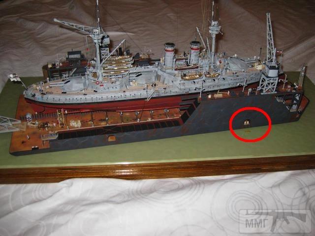 21245 - Германский флот 1914-1945