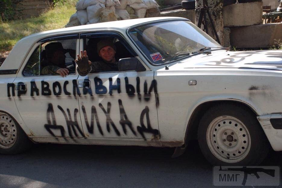 21249 - Оккупированная Украина в фотографиях (2014-...)