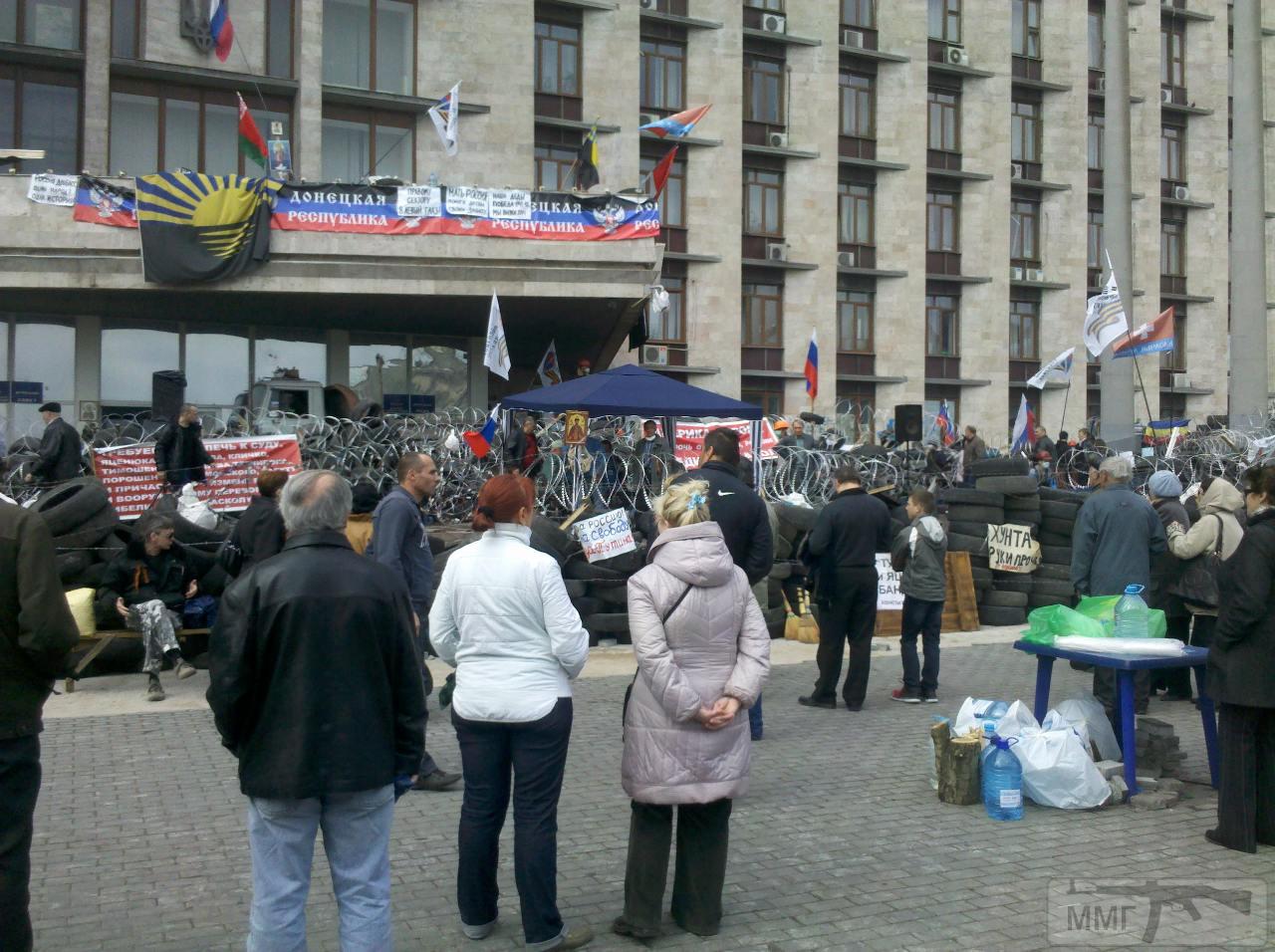 21251 - Баррикады у Донецкой обладминистрации, 9 апреля 2014 г.