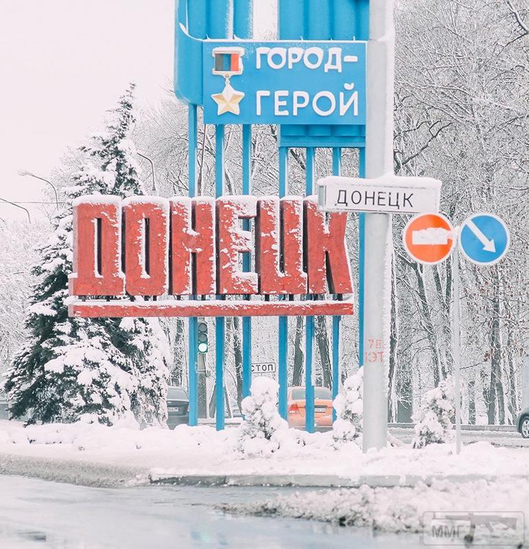 21254 - Оккупированная Украина в фотографиях (2014-...)