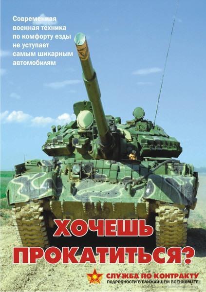 21256 - Казахстан