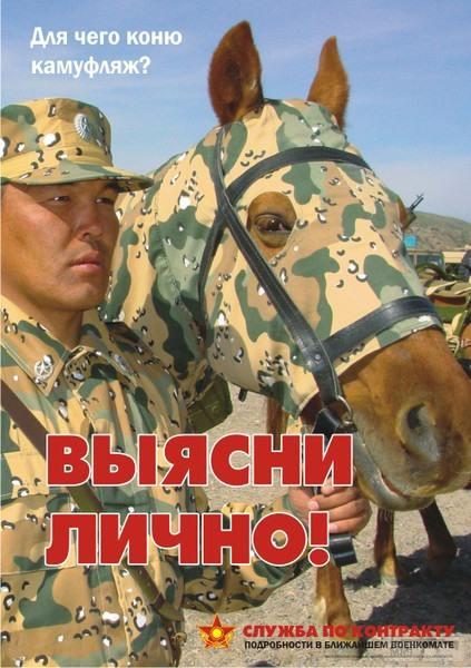 21259 - Казахстан