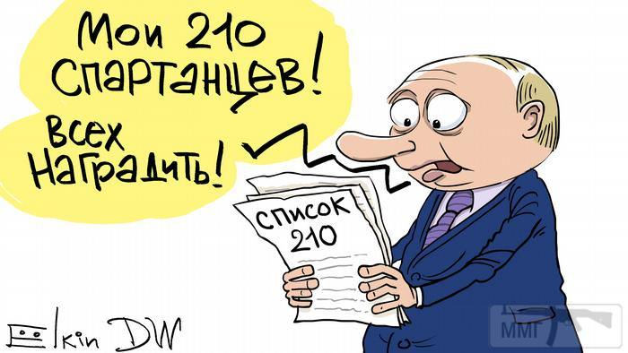 21269 - США расширили санкции против России