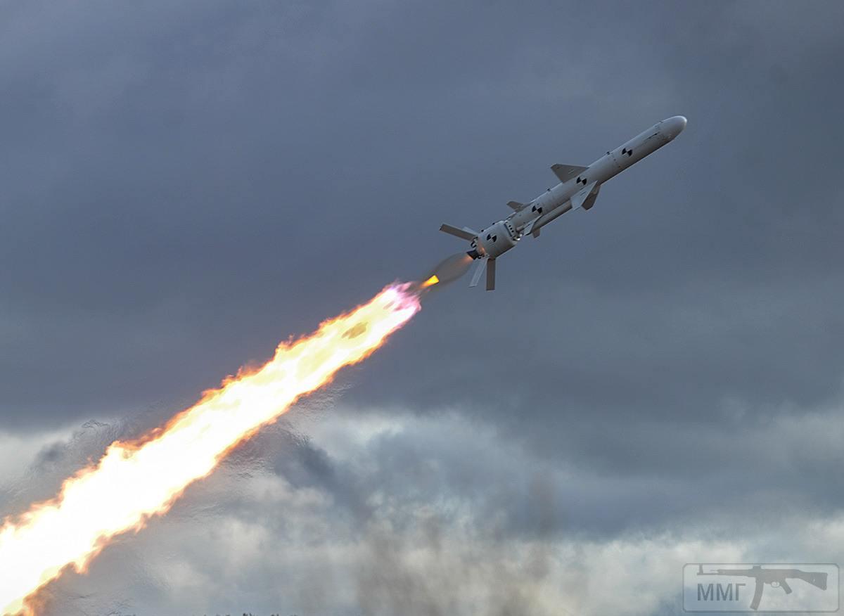 21275 - Военно-Морские Силы Вооруженных Сил Украины