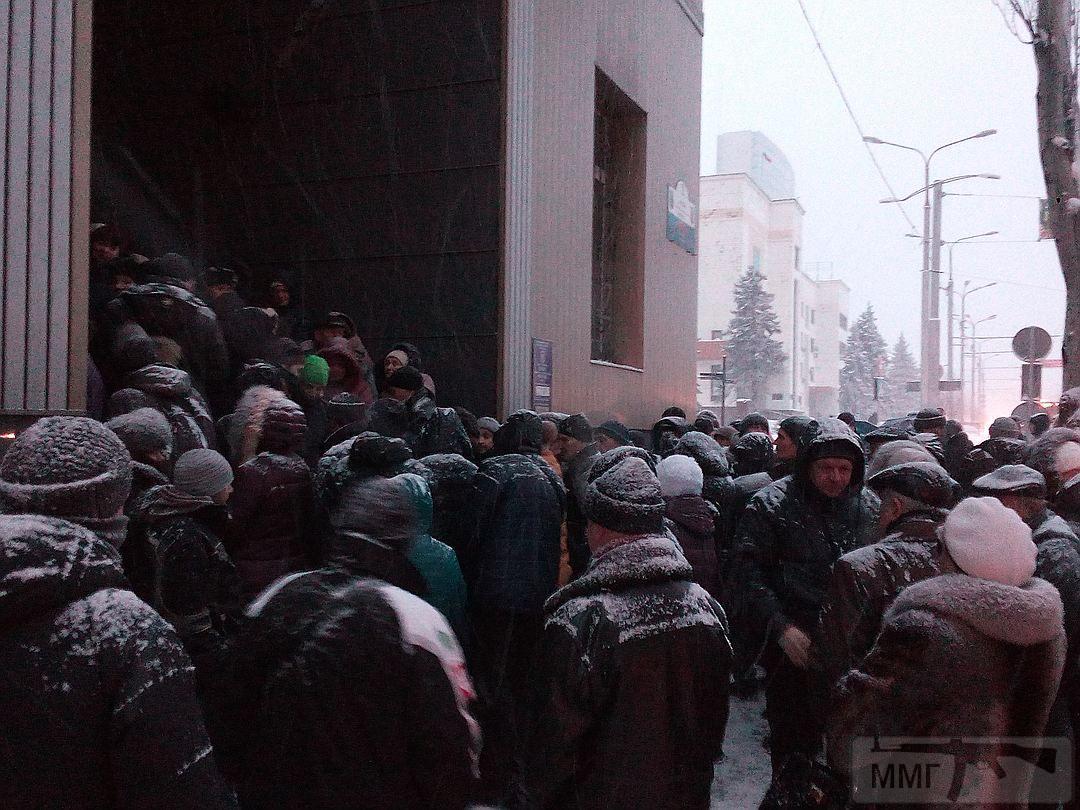 21281 - Оккупированная Украина в фотографиях (2014-...)