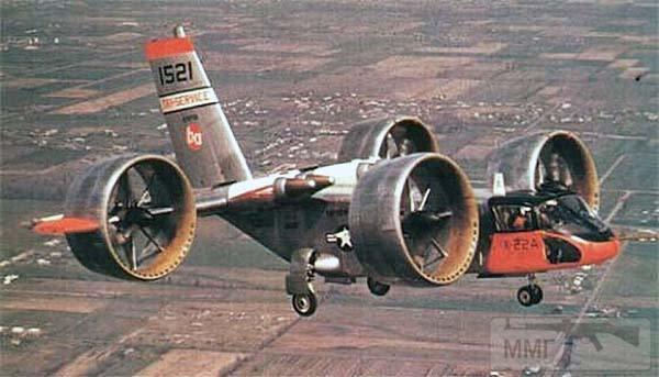 21286 - Самолёты которые не пошли в серийное производство.