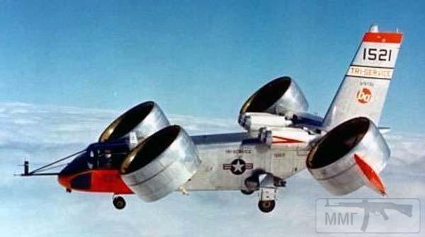 21287 - Самолёты которые не пошли в серийное производство.