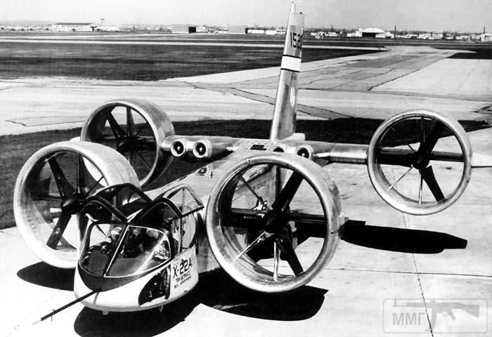 21288 - Самолёты которые не пошли в серийное производство.