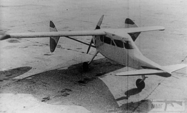 21298 - Самолёты которые не пошли в серийное производство.