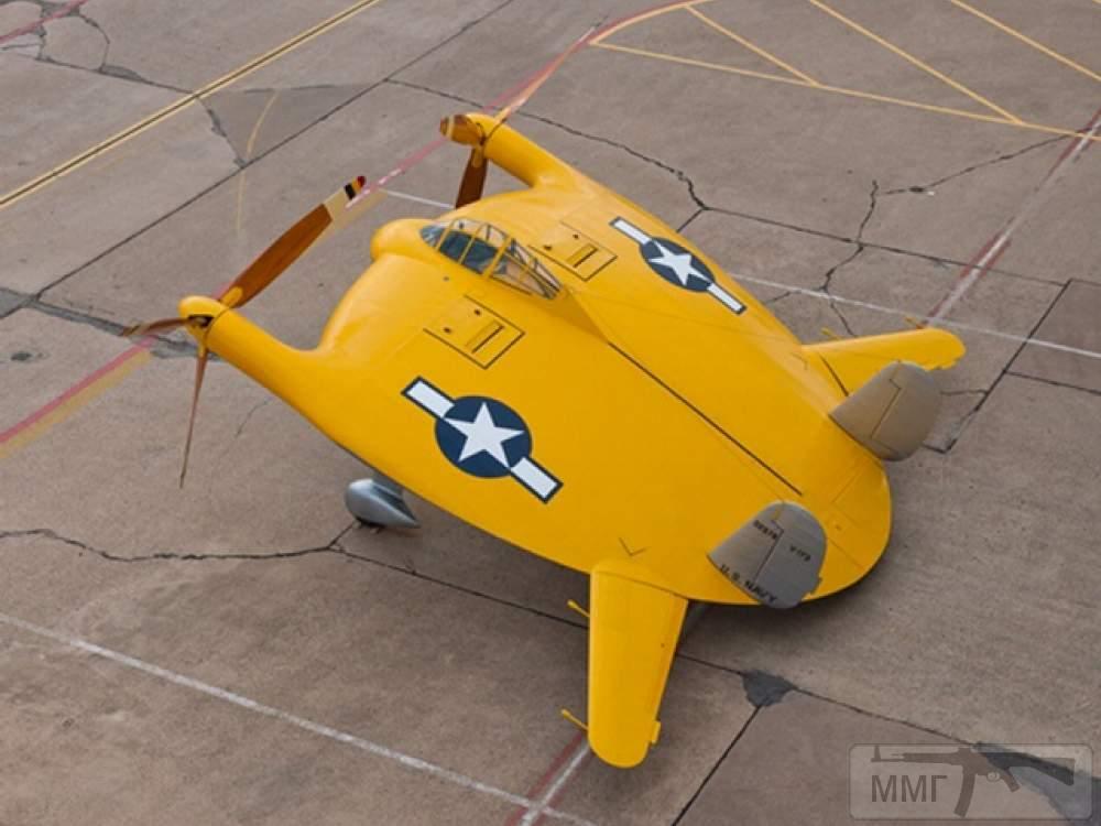 21316 - Самолёты которые не пошли в серийное производство.