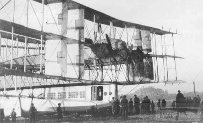 21324 - Самолёты которые не пошли в серийное производство.