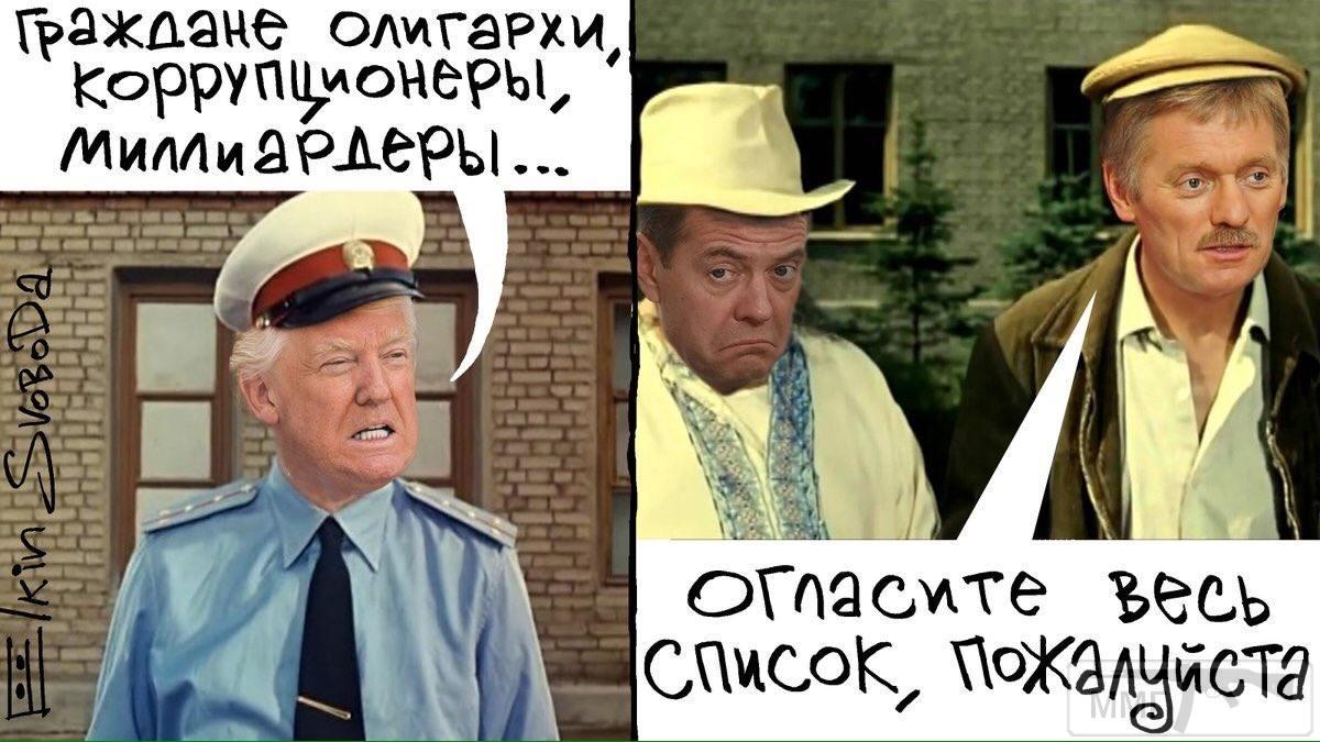 21349 - США расширили санкции против России