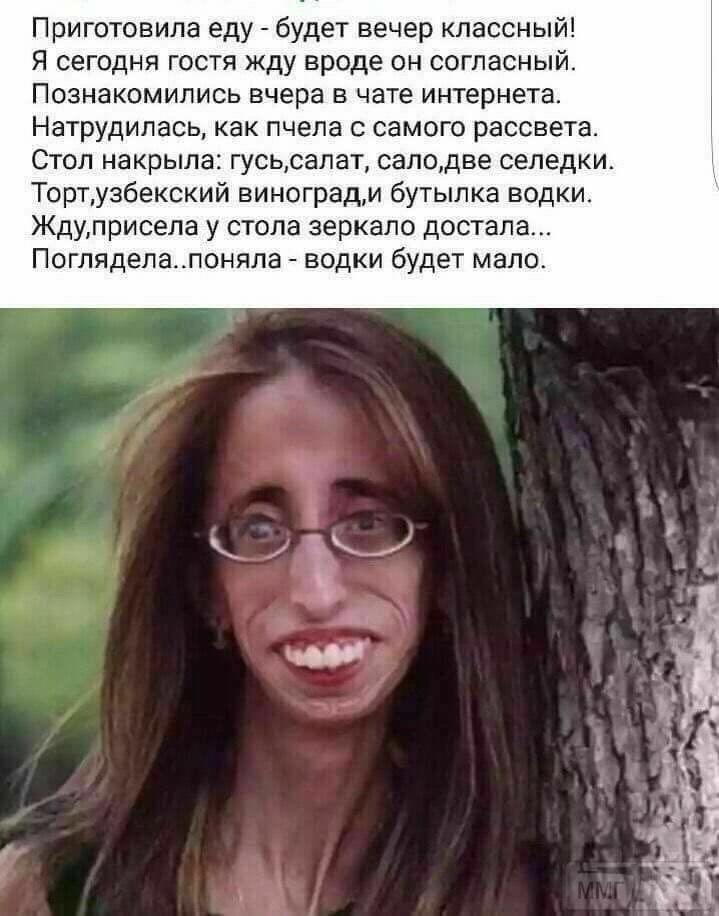 21400 - Пить или не пить? - пятничная алкогольная тема )))