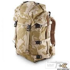 21401 - Модульный рюкзак армии Великобритании Bowman Manpack Radio Carrier Desert DPM 45 литров . Новый