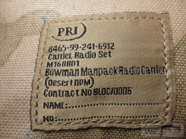 21434 - Модульный рюкзак армии Великобритании Bowman Manpack Radio Carrier Desert DPM 45 литров . Новый