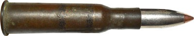 21440 - Патрон 7,62х54 - виды, маркировка, история