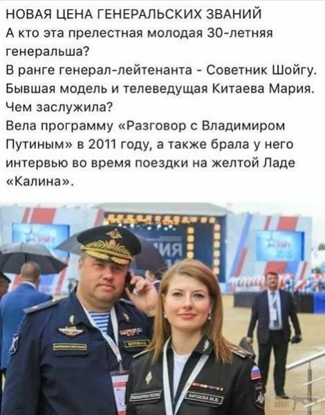 21444 - А в России чудеса!
