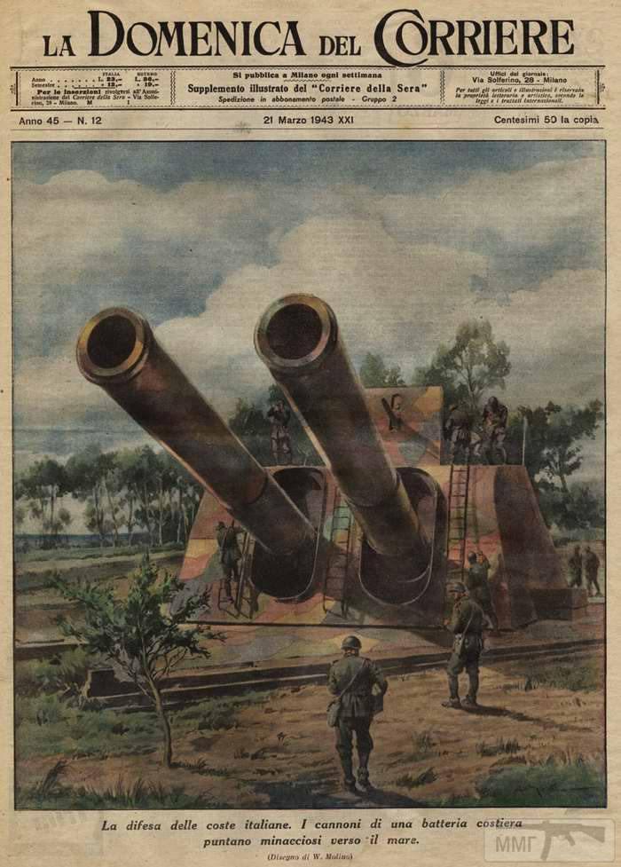 21482 - Пушки итальянской береговой батареи грозно смотрят в сторону моря.