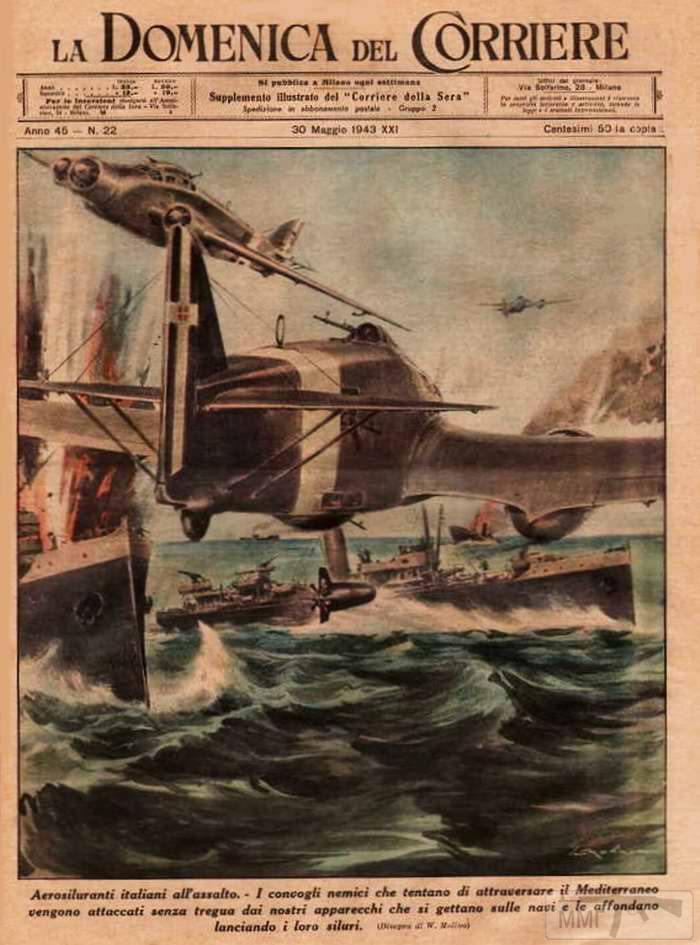 21484 - Итальянские торпедные атаки. Вражеские конвои при попытках пересечь Средиземное море всякий раз подвергаются налетам самолетов-торпедоносцев ВВС Италии, которые их уничтожают и пускают на дно.
