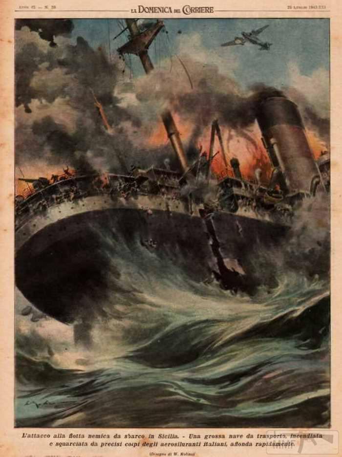 21485 - Нападение на вражеский флот, направленный для высадки морского десанта на побережье Сицилии. В результате точного захода на цель итальянскими самолетами-торпедоносцами был потоплен большой транспортный корабль противника.