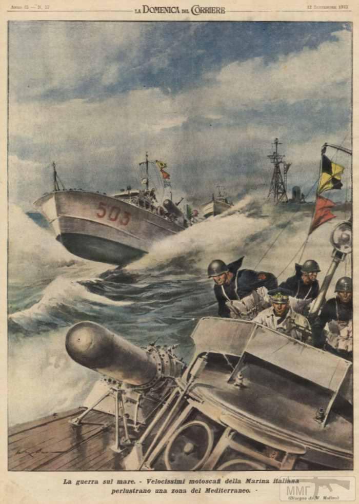 21487 - Итальянские торпедные катера в море.