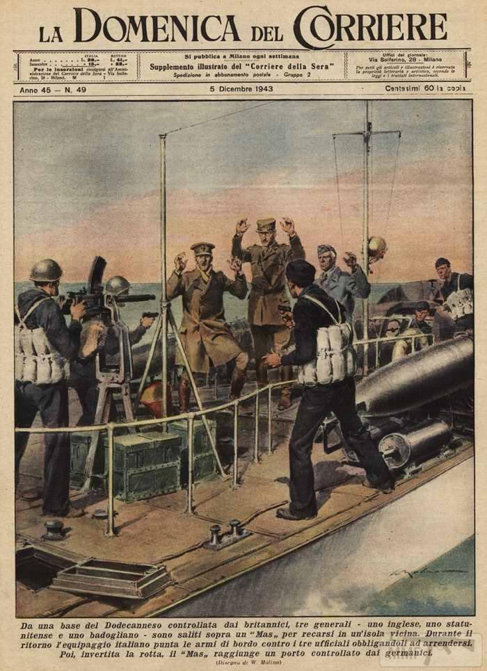 21488 - С греческой базы Додеканес, которая контролируется силами британской армии, двое английских и один капитулировавший итальянский генерал решили отправиться в инспекционный вояж к близлежащим островам на итальянском торпедном катере. Во время плавания экипаж этого катера, пожелавший не изменять своим прежним традициям и остаться верным своему союзническому долгу, заставил генералов сдаться, а затем направился с ними в порт, который находился под контролем немцев.