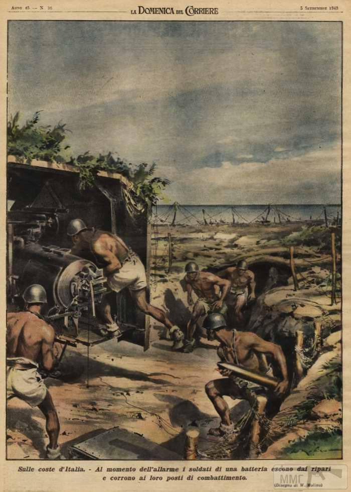 21489 - Береговая батарея готовится открыть огонь по противнику.