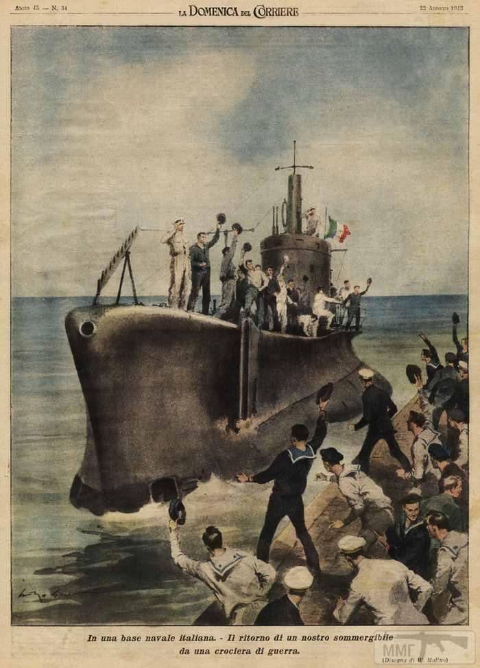 21491 - На итальянской военно-морской базе. Возвращение подводной лодки из боевого похода.